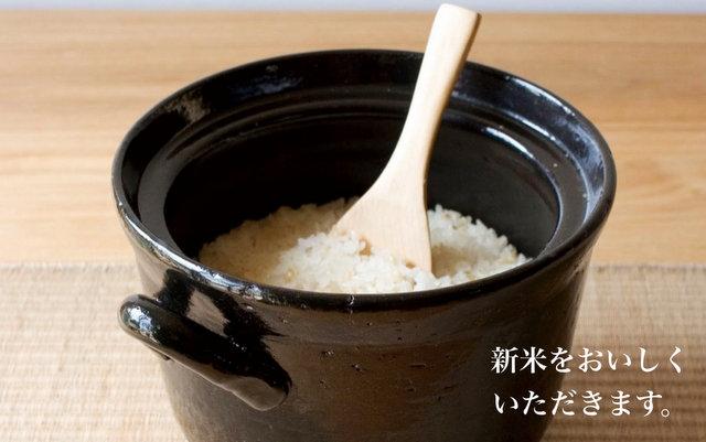 日本いいもの屋 4th-market かご ご飯釜