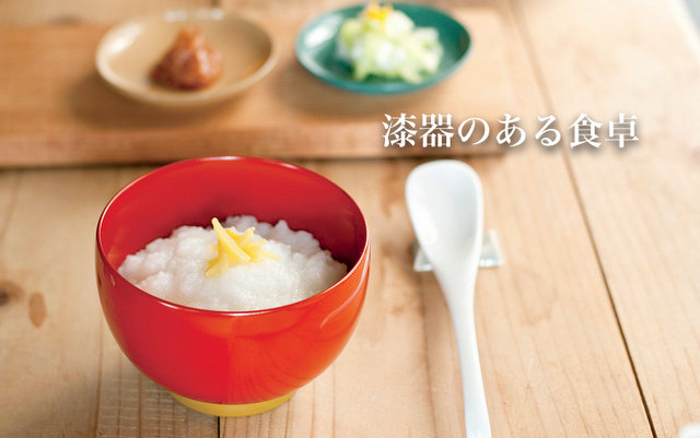 日本いいもの屋 aisomo cosomo 漆器 小鉢