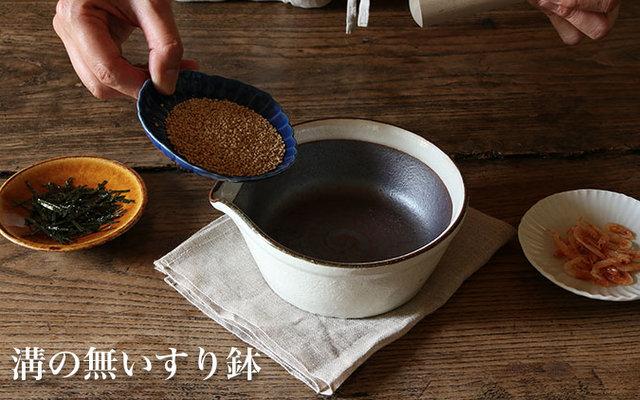 日本いいもの屋 かもしか道具店 すり鉢 すりバチ