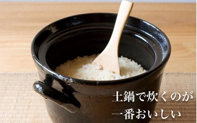 日本いいもの屋 4th-market カゴ ご飯釜