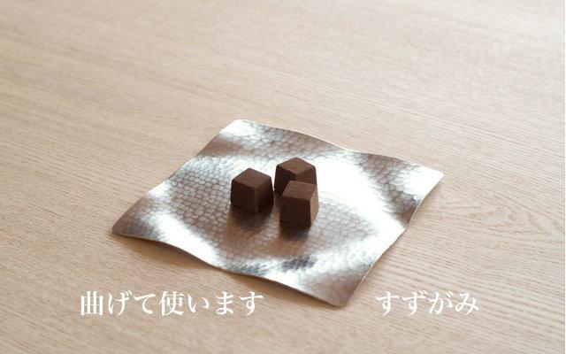 日本いいもの屋 すずがみ 引出物