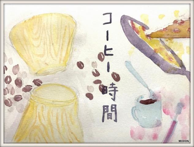 木製のコーヒーミルのものがたり